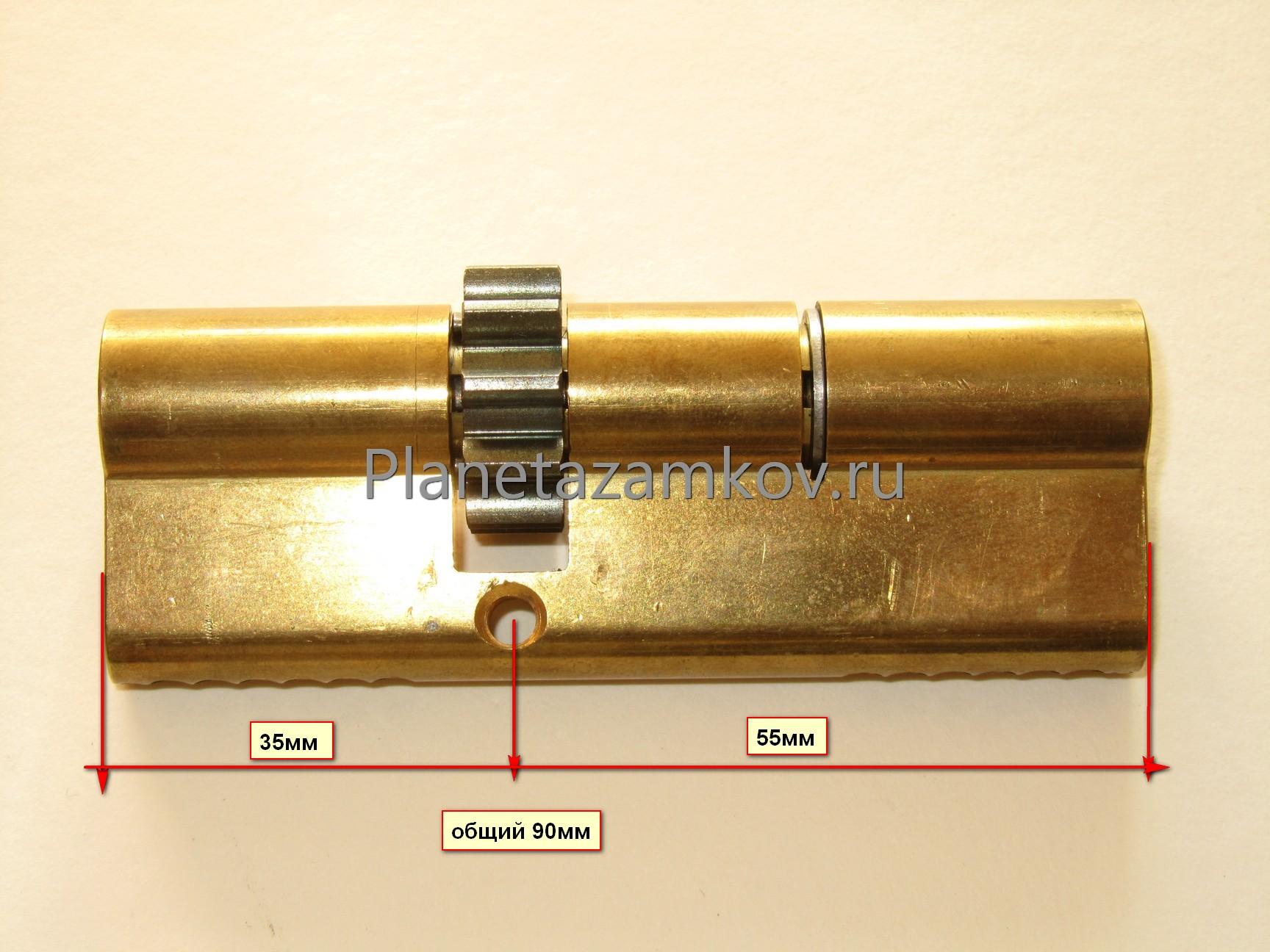 Цилиндровый механизм (личинка) Mul-tlock MT5+ шестеренка