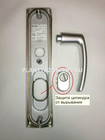 Ручки ABUS защита замка