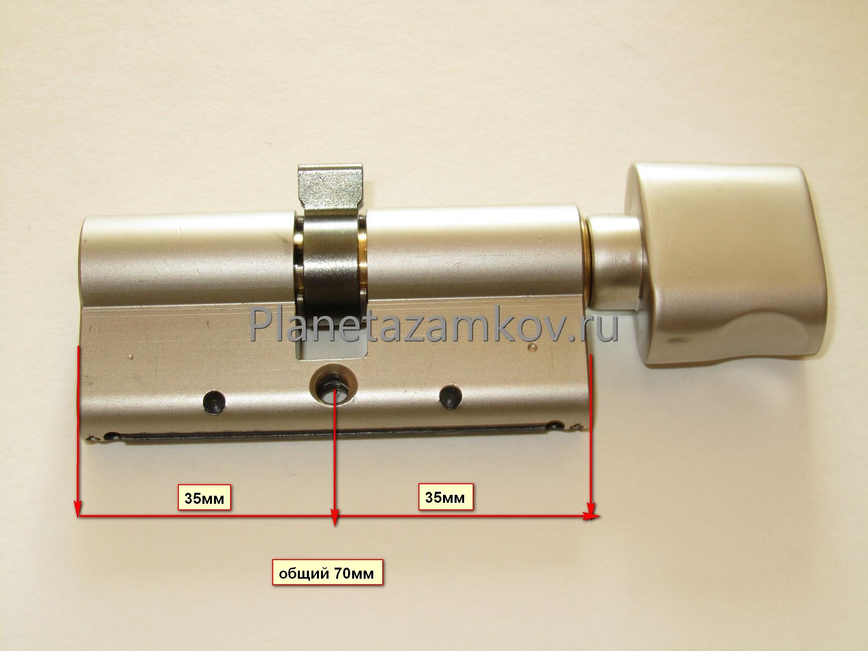 Цилиндровый механизм Мультилок МТ5 размер