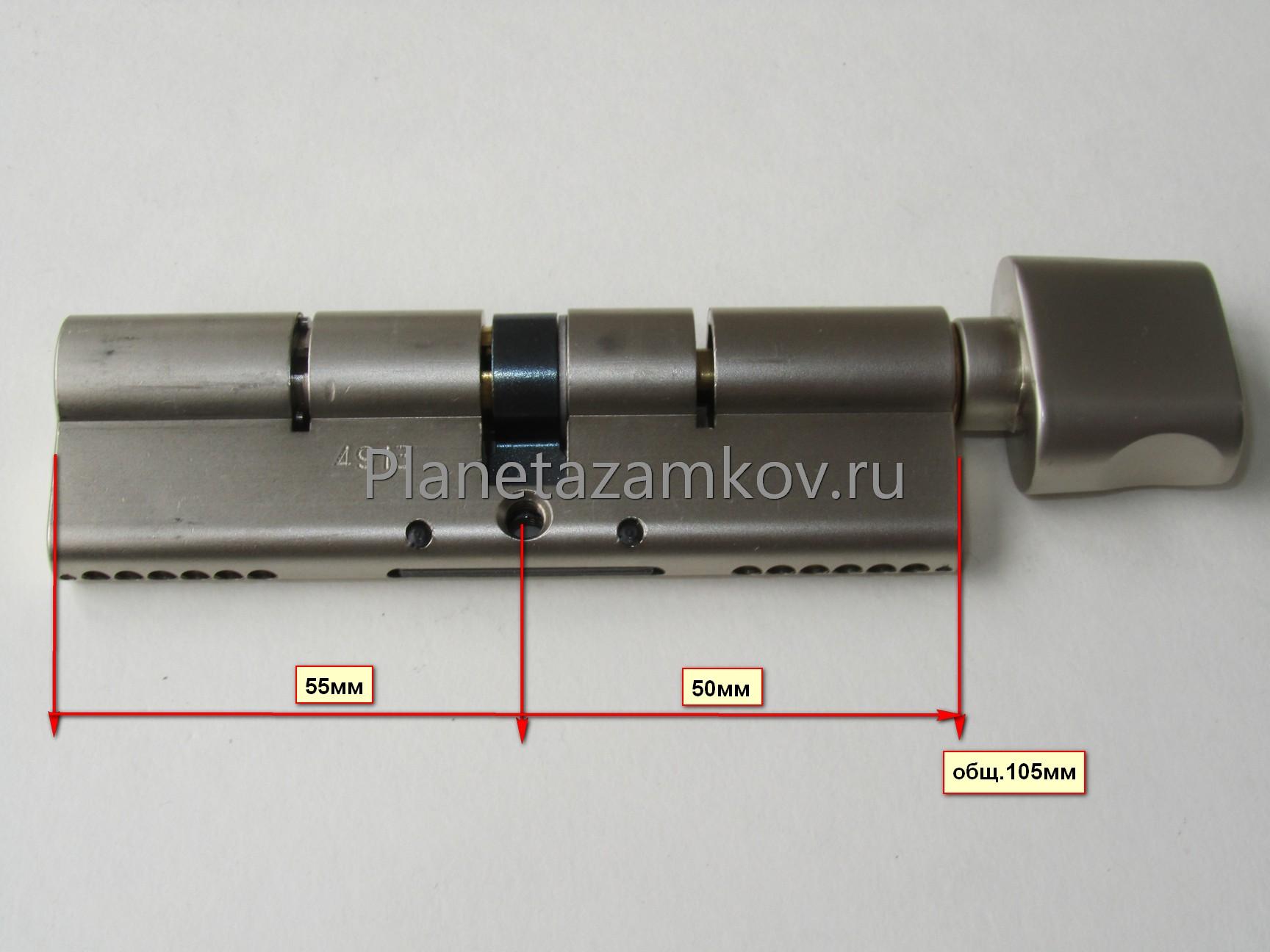 Цилиндровый механизм Mul t lock (Мультилок) 55х50 ключ/вертушка